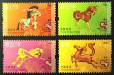 2014 HONG KONG  -  SG: 1836/39 -  YEAR OF HORSE   - UNMOUNTED MINT