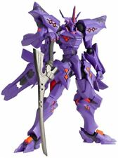Muv-Luv Alternative: Takemikaduchi Revoltech Action Figure
