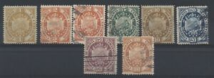 Bolivia 1894 MiNr 38 - 44 mehrfach / multiple times 8 Scans