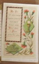 Canivet Image pieuse ma foi est sans nuage la grace a touche mon esprit.. 1890