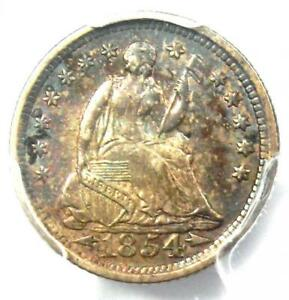 1854-O Seated Liberty Half Dime H10C - Certified PCGS Uncirculated (UNC MS)