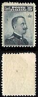1906 - Vittorio Em III°  - cent 15 - sassone 80 - gomma integra - Non Linguellat