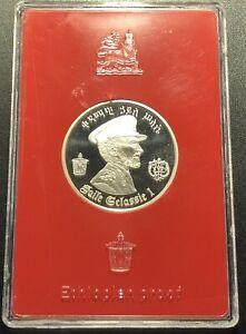 Ethiopia 1972HF $5 Proof Coin in Case: Hale Selassie/Lion of Judah