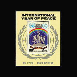 Korea, Sc #2579, MNH, 1986, S/S, International Year of Peace, A5IDD-9