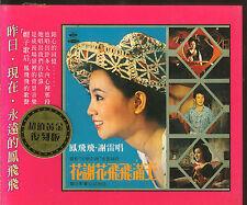 Feng Fei Fei: Han Xing/ Hua Xie Hua Fei Fei Man Tian [NEW]         CD