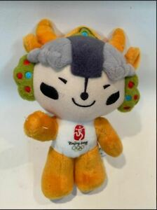 Rare 2008 Beijing Summer Olympics Plush ORANGE Mascot YingYing