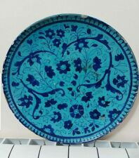 antique islamic persian 19th century plate