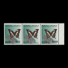 Malawi 2018 K900/K65 Papilio Pelodorus strip progressively missing surcharge