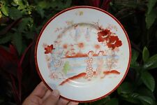 Antique Japanese Kutani plate, signed