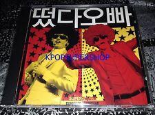 Super Junior Dong Hae Eun Hyuk Oppa Oppa Digital Single CD Great Cond Rare