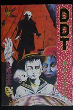 JAPAN Suehiro Maruo manga: DDT -Boku,Miminashi Houichi desu-