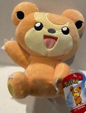 "Pokemon 8"" Stuffed Plush TEDDIURSA Wicked Cool Toys 2020 New Release Teddy Bear"