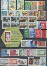 SELECTION OF 41 STAMPS+ 1 BLOCK MLH