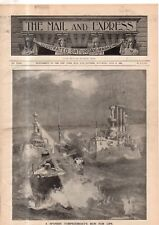 1898 Mail & Express July 9 - Preparing to bombard Spain; Mummers; Central Park