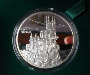 Ukraine,10 UAH, Swallow's Nest ,Silver 2008 year