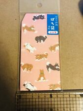 Washi Shiba inu Mini Envelope Bag Stationery Eight pieces Made in Japan