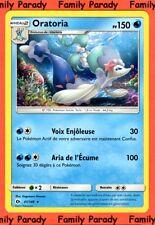 Oratoria 150pv 41/149 Soleil et Lune Carte Pokemon Rare neuve fr