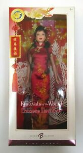 Festivals Of The World Chinese New Year Barbie Doll NRFB 2005 Mattel Pink Label