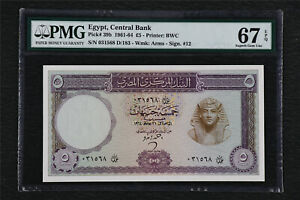 1961-64 Egypt Central Bank 5 Pounds Pick#39b PMG 67 EPQ Superb Gem UNC