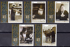 GREECE MOUNT ATHOS (Agion Oros) 2009 1st Issue SET MNH - FREE SHIPPING