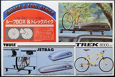Dachgepäckträger, Thule Boxen, Rennrad, 1:24, Fujimi 11042