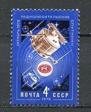 30205) RUSSIA 1979 MNH** Sputnik satellites Radio 1-2  -  1v