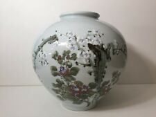 "Vintage Huge Korean White Celadon Porcelain Hand Painted Vase, 14"" T x 14"" Wide"