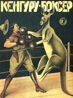 ART PRINT POSTER ADVERT 1933 BOXING RUSSIAN KANGAROO NOFL1323