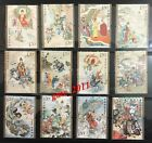 China Stamp Story of Journey to the West Stamp Collection MNH