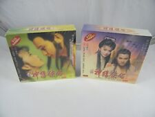 THE RETURN OF THE CONDOR HEROES ~ CHINESE TV SERIES ~ PART I AND II ~ VCD FORMAT