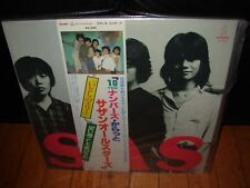 SOUTHERN ALL STARA / SAS 10 numbers carat ( world music ) japan