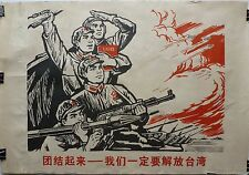 "Vintage Chinese Propaganda Poster ""Military Force"" 1970  #301"