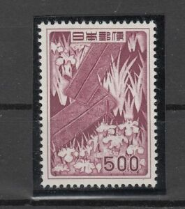 Z4650/ JAPAN – Y&T # 564 MINT MH – CV 170 $