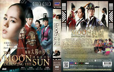 THE MOON EMBRACING / THAT EMBRACES THE SUN 해를 품은 달 Korean Drama DVD English Subs