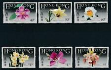 [16192] Hong Kong flowers good set very fine MNH stamps