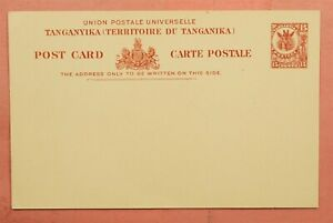 DR WHO TANZANIA POSTAL CARD UNUSED 123199