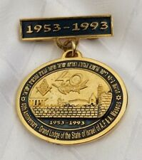 GRAND LODGE OF THE STATE OF ISRAEL JEWEL MASONIC MEDAL