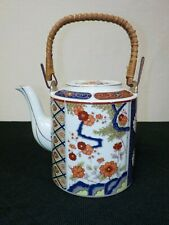 Made in Japan Colorful Teapot with Wooden Handle