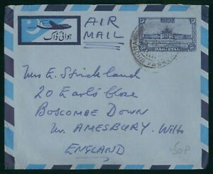 Mayfairstamps Pakistan to England Karachi Airport Cover wwp_63861