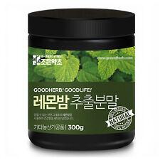 GOODHERB Lemon Balm Extract Powder 300g Organic Food Healthful Premium Tea