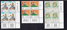 ISRAEL 1984 CHILDRENS LITERATURE Books Plate Tab Block Stamp Set  #893-895 MNH