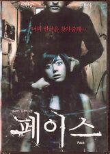 Face DVD a Korean horror movie