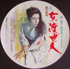 Ritterliche Frau Okoma japanische Kreis Movie Poster Junko Fuji 1971 NM RARE