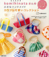 Komihinata's Small Handmade Most Popular Items Collection Japanese Craft Book