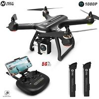 Holy Stone HS700 GPS Drone with 1080P Camera brushless 5G wifi FPV 2 battery A+