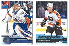 2016-17 Upper Deck Hockey Cards - You Pick To Complete Your Set
