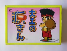 DAIKU NO GEN-SAN Hammerin' Harry [ Irem ] Nintendo Famicom Japan