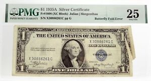 1935 A $1 Small Size Silver Certificate Fr#1608 Butterfly Fold Error PMG VF25