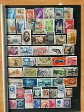 55 timbres Israël (lot BT 7)