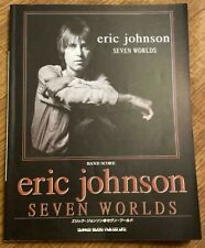 ERIC JOHNSON SEVEN WORLDS JAPAN BAND SCORE GUITAR TAB